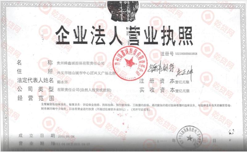 铅山县青溪中心幼儿园室外附属工程